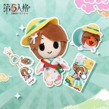 Keychain Survivor Identity-V Plush-Doll Game Gift Cute Xmas Hunter Limit Postcard-Set