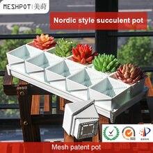 Горшки для суккулентов пластиковые горшки контейнер саженцев