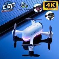 2021 nuovi droni S88 4K HD doppia fotocamera con flusso ottico FPV posizionamento professionale Quadcopter RC Mini Dron elicottero giocattoli per ragazzi