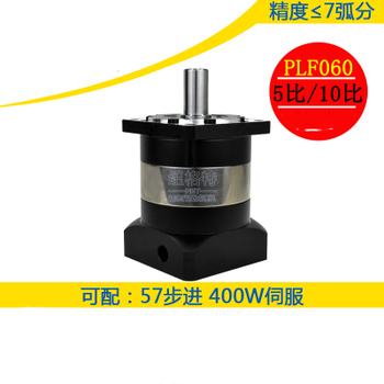 High-precision planetary reducer PLF60 with 200W400W servo motor 57 stepper motor right angle 90 degree planetary gearbox reducer 12 arcmin 2 stage ratio 15 1 to 100 1 for nema34 stepper motor input shaft 14mm