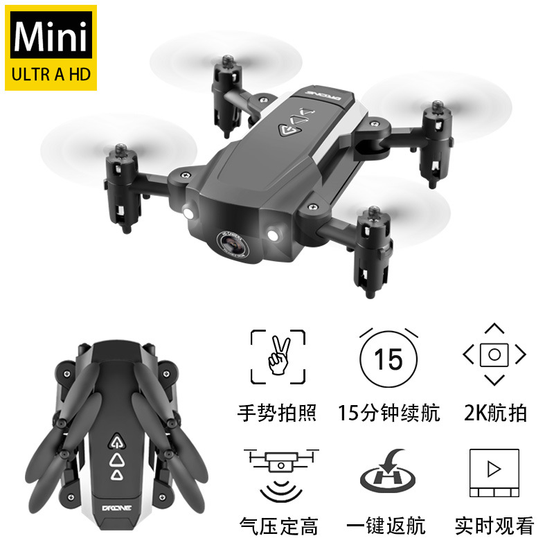 Mini Folding Unmanned Aerial Vehicle High-definition Aerial Photography Ultra-long Life Battery Quadcopter Children Telecontroll