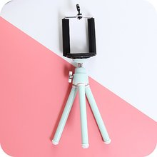 цена на Telescopic Design Aluminum Alloy Tripod Bracket Portable Phone Holder Camera Mobile Phone Tripods Foldable Desktop Stand
