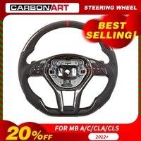 Steering wheel Replacement for Mercedes W212 W204 E180 E200 E260 E300 C180 C200 CLA180 W117 X156 carbon fiber auto parts