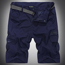 Outdoor Leisure Large Size Quick-Drying Shorts Mal