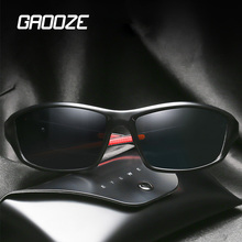 GAOOZE PC Polarized Sunglasses for Men G