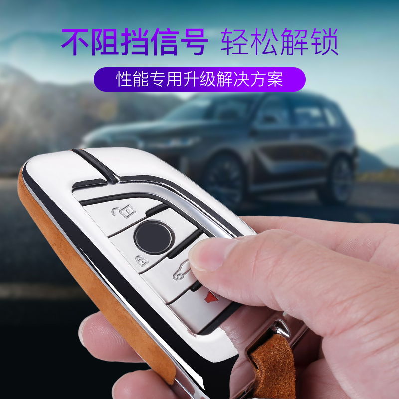 cheapest Leather Car Remote Key Case Cover For Nissan Qashqai j10 J11 X-Trail t31 t32 Kicks Murano Altima Tiida Juke Note Pathfinder