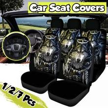 1/2/7pcs capas universais do protetor do assento do carro dianteiro e traseiro 3d animal lobo impressão capas do assento do carro conjunto completo para a almofada do caminhão da van