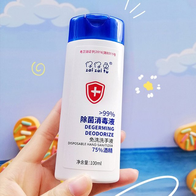 75% Alcohol Dry Cleaning Portable Germicidal Disinfectant Without Irritating Skin Keep Hand Clean Antibacterial 100Ml 4