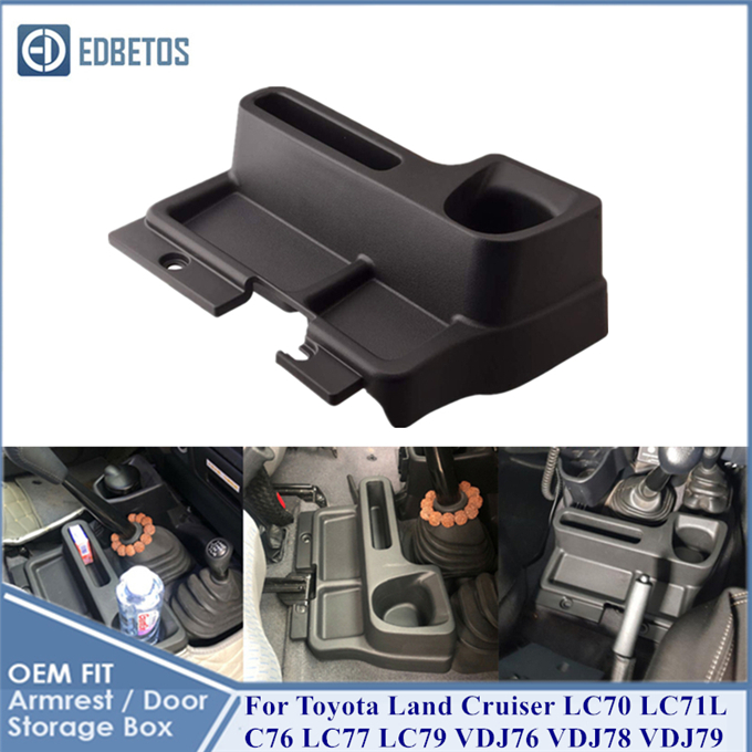 Land cruiser lc70 lc71 lc76 lc77 lc79