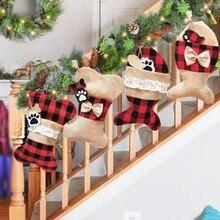 2020 Christmas Home Decor Stockings Pet Socks Christmas Socks Gift Bags