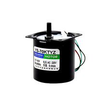 цена на 70KTYZ  40W permanent magnet synchronous AC slow speed motor, forward and reverse, single phase 220v,