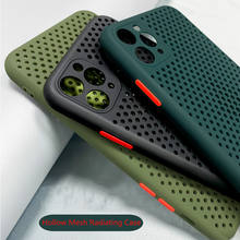 Hollow Cooling โทรศัพท์สำหรับ iPhone 11 PRO MAX Breathable สำหรับ iPhone X XS MAX XR SE2 9 8 7 6 6S PLUS Case(China)