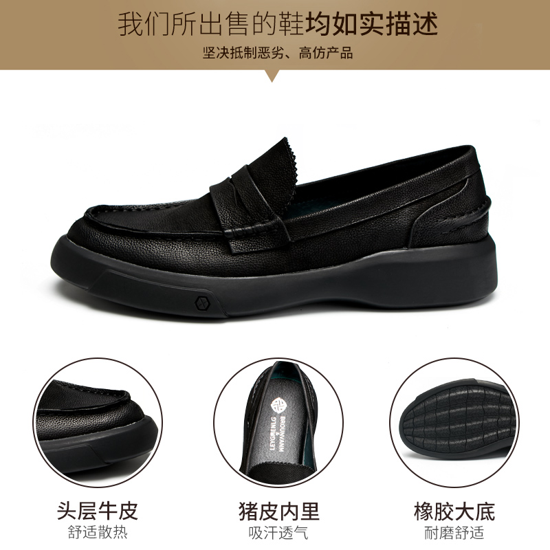High Quality Genuine Leather mens shoes loafers breathable soft soled thick soled men shoes designer shoes men high quality - 2