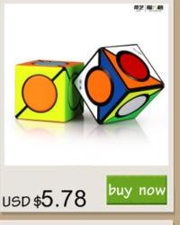 Jogo de tabuleiro de cubo de quebra-cabeça