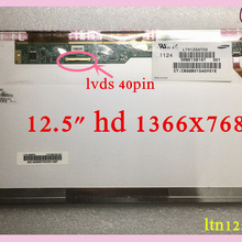 Free shipping B125XW02 V.0 LTN125AT02 LP125WH1 For HP 2560p 2570p Laptop Lcd Screen 1366*768