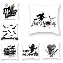 Cartoon Pillow Case Home Decoration Halloween Christmas Black Scary Nightmare Throw Sofa Cushion Cover Happy Birthday Gift