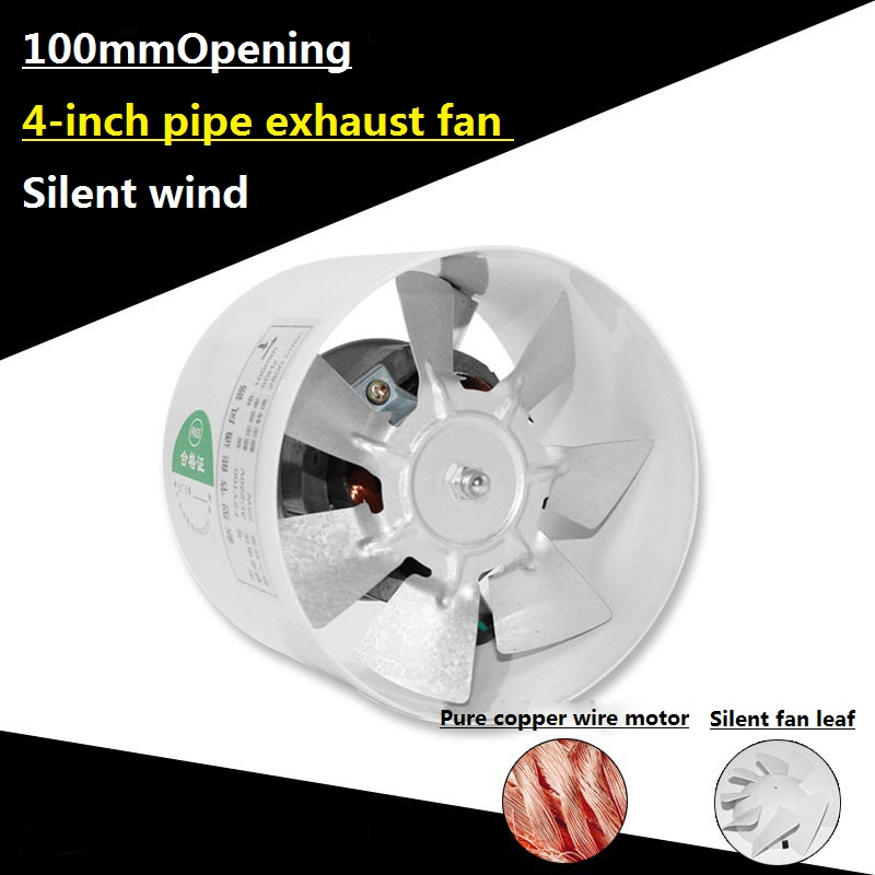 ABS Round Duct Fan Booster Exhaust Ventilator Ventilation Vent Air 4''for Window Wall Bathroom Toilet Kitchen