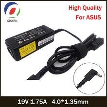 Зарядное устройство для ноутбука ASUS Vivobook S200E X202E X201E Q200 S200L S220 X453M F453 X403M, 19 в, 1,75 А, 33 Вт, 4,0*1,35 мм переменного тока
