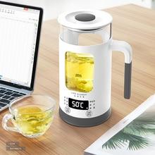 600 ミリリットルミニ多機能電気ケトル健康保全ポットガラス煮茶ポット温水ボトルウォームポット 220V