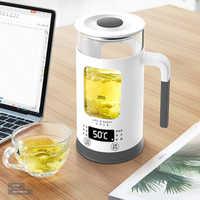 600ML Mini multi-fonction bouilloire électrique santé conservation Pot verre bouilli théière bouteille d'eau chaude bouilloire chaude 220V
