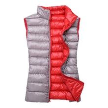 Двухсторонние женские теплые жилеты на утином пуху, стеганые повседневные женские куртки без рукавов со стоячим воротником, осенне-зимний женский жилет