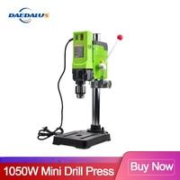 1050W Mini Drill Press BG 5157 Drilling Machine Speed 3 16 mm & WorkTable & Bench Vise For Wood/Aluminum Metal DIY Power Tools