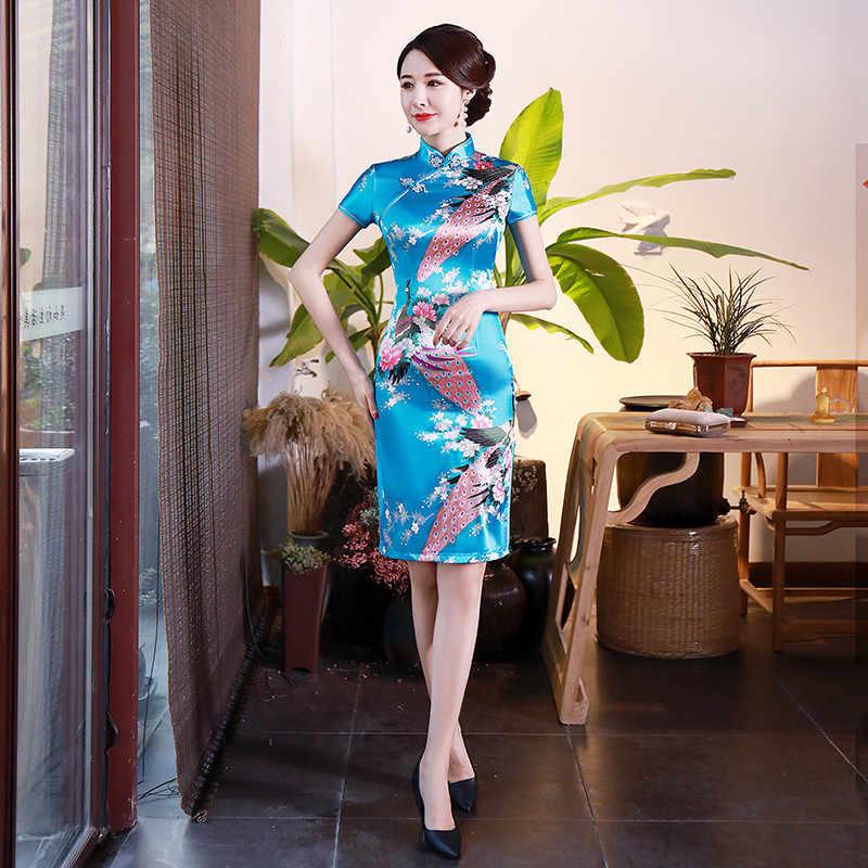 Vintage çiçek çin kadın elbise düğmesi seksi Qipao Mandarin yaka elbise zarif rahat elbiseler ince sıkı Cheongsam