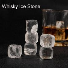 1PC Natural Whiskey Stones Sipping Ice Cube Whisky Stone Whisky Rock Cooler Wedding Gift Favor Christmas Bar Set Chiller Cooler whiskey whisky