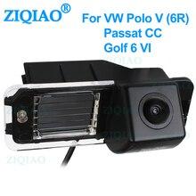 ZIQIAO ل فولكسفاغن جولف 6 MK7 MK6 بولو 6R فولت باسات CC Magotan VW بورا مخصصة HD عكس كاميرا الرؤية الخلفية HS051