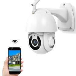 FREDI 2MP 1080P zewnętrzna kamera PTZ IP prędkość Dome kamery monitorujące wodoodporna sieć bezprzewodowa WiFi bezpieczeństwo w domu kamera telewizji przemysłowej