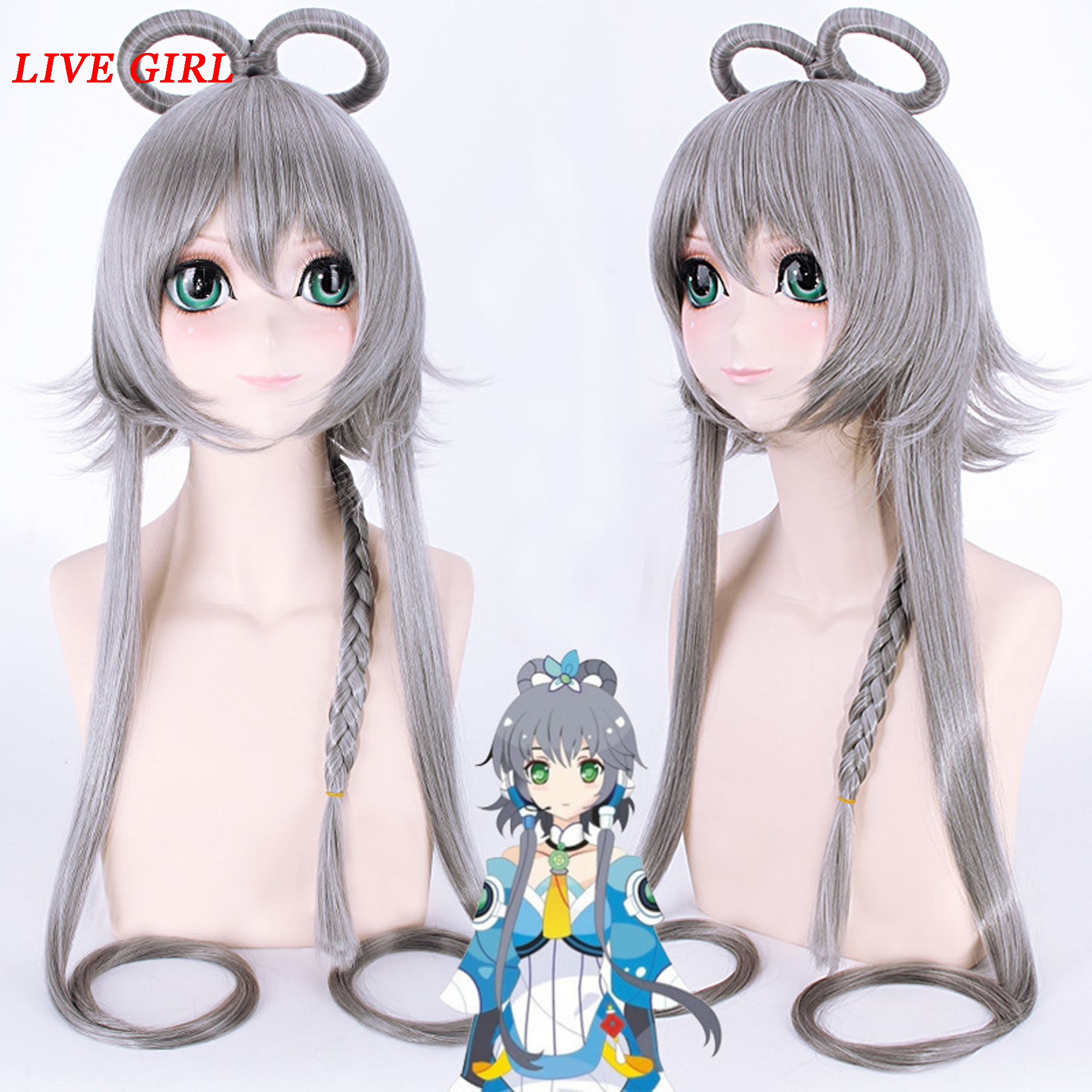 liva-girl-luo-tianyi-cosplay-wig-font-b-vocaloid-b-font-costume-play-wigs-halloween-costumes-hair-free-shipping-2017-new-high-quality