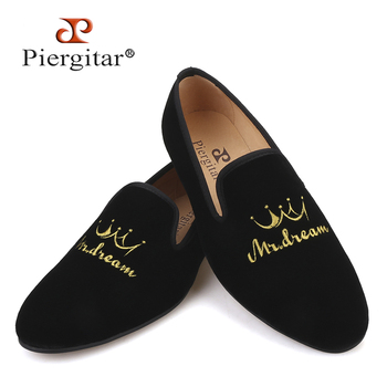 Piergitar new style crown embroidery men velvet shoes handmade men loafers for wedding and party plus size men smoking slippers