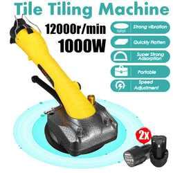 Máquina de azulejos de 1000W puede succionar azulejos de 40KG, taza de succión vibradora, herramienta de nivelación de suelo automática portátil ajustable