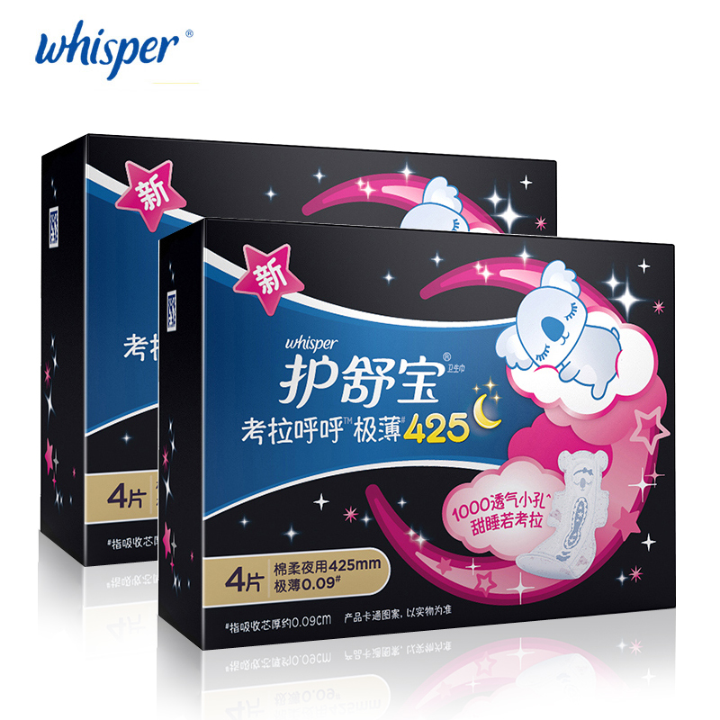 Whisper Koala Ultra-thin Night Use Version Sanitary Towerl 425mm Cotton Surface with Wings 2 Packs (4 Pads/Pack)