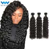 Extensiones de cabello humano natural de 30 pulgadas de extensión de onda de agua brasileño 3 mechones de cabello mojado y ondulado corto