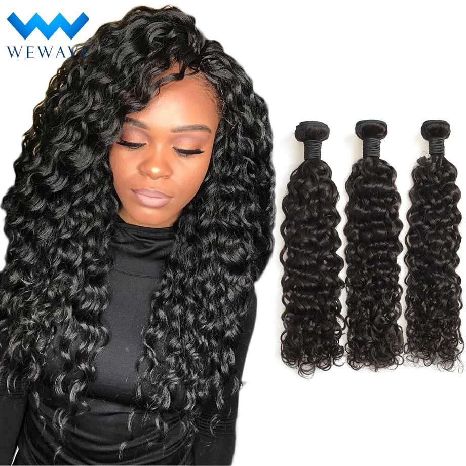 Water Wave Brazilian Hair Weave 3 Bundles Wet And Wavy Short Long Virgin Natural Human Hair Extensions 30 Inch Bundle Deals