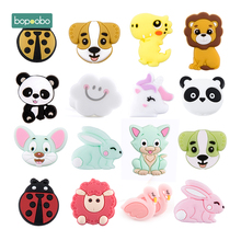 Bopoobo Silicone Beads BPA Free Mini Cloud Baby Teething Toys For Pacifier Clips New Born Rodent Tiny Rod Teether