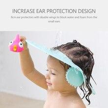 Детские, для малышей ванна шапочка для душа Водонепроницаемый защита ушей шампунь Регулируемая Кепка предотвращает попадание воды в глаза ...