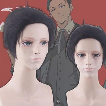 Die Millionär Detektiv Balance UNBEGRENZTE Kanbe Daisuke Schwarz Cosplay Perücke Synthetische Haar Perücke Halloween Karneval Party Decor
