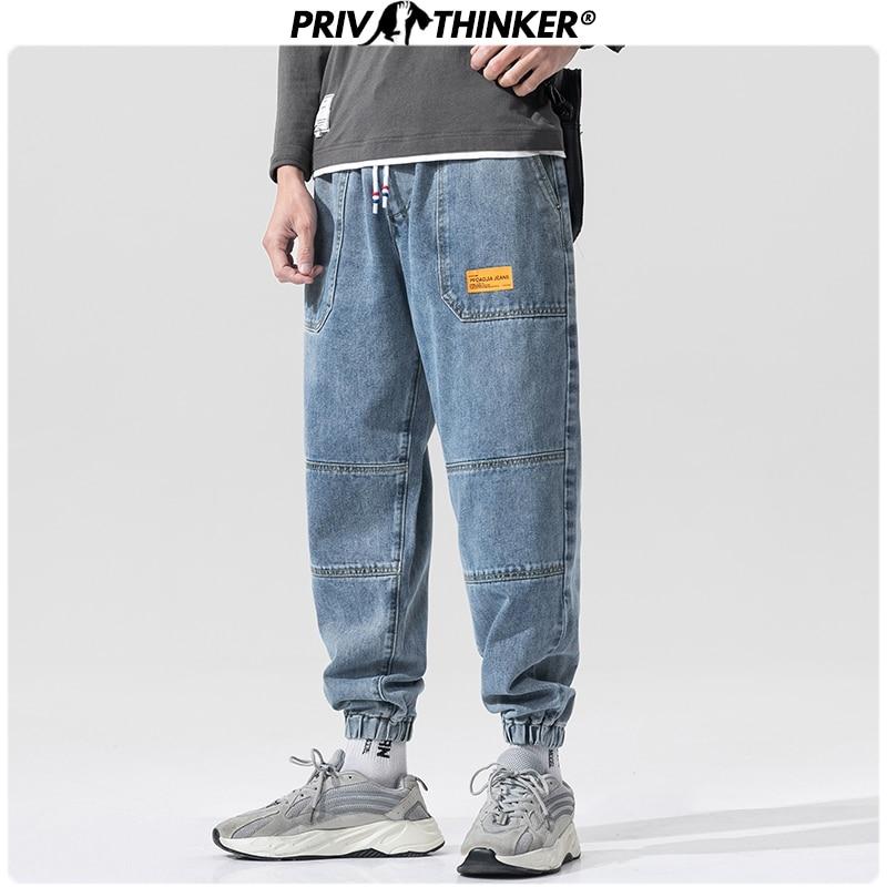 Privathinker Men 2020 Japan Style Loose Jeans Harem Pants Mens Streetwear Casual Hip Hop Denim Pants Male Fashion Jeans Clothes