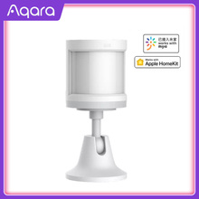 Aqara Human Body Sensor ZigBee Movement Motion Security Wireless Connection Light Intensity Gateway 2 Mi home APP