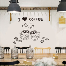 I Love Coffee English Words Vinyl Wall Stickers Art Decal for Living Room Kitchen Cafe Shop Home Decor