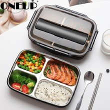 ONEUP Portable Compartment Insulation Lunch Box Stainless Steel 304 Japanese Office Staff Separated Microwave Heating Bento box(China)