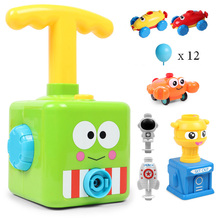 Toy Experiment-Toy Balloon Car-Science Puzzle Launch-Tower Inertia Gift Education Children