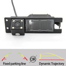 固定または動的軌道車のリアビューカメラシボレーコバルト ii 2011 2012 2013 2014 車のバックアップ駐車モニター