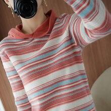 Женские зимние кашемировые пуловеры sparsil в полоску с капюшоном