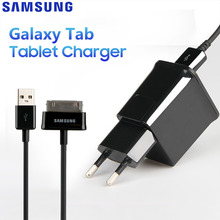 Original Adaptive Tablet Fast Charger For Samsung Galaxy N5100 N5110 Galaxy Note 8.0 Tab 2 P5100 P1010 P7300 P1000 P3100 N8000