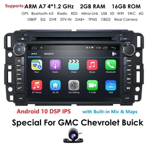Image 3 - 2Din android araba radyo autoradio araç DVD oynatıcı oynatıcı GMC Chevrolet Chevy Yukon Tahoe Sierra Acadia Suburban multimedya carmonitor