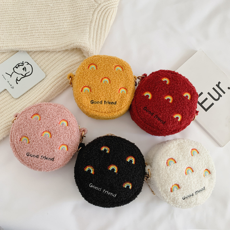 CHILDREN'S Bag Women's New Style Korean-style Fashion Plush Mini Small Round Bag Princess Purse CHILDREN'S Crossbody Bag