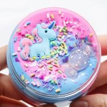 Clay-Light Plasticine Puff Modeling Slime Unicorn Sand Handmade Fluffy Colorful Gum